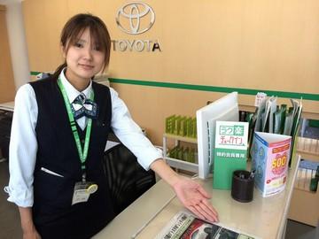 株式会社トヨタレンタリース新潟のアルバイト情報
