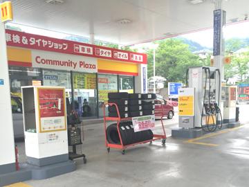 株式会社オクヒラ 橋本ニュータウン店のアルバイト情報