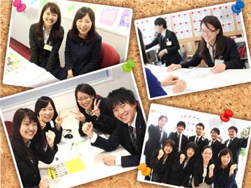 四谷学院  (1)京都校 (2)神戸校のアルバイト情報