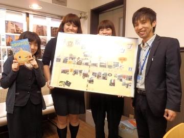 日昇ホーム株式会社のアルバイト情報