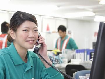 トールエクスプレスジャパン株式会社 千葉支店のアルバイト情報