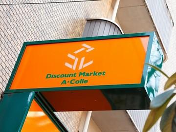 アコレ 10店舗合同募集のアルバイト情報