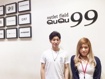 outlet field QuQu 熊本店のアルバイト情報