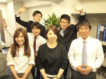 小川印刷株式会社 東京営業所のアルバイト情報
