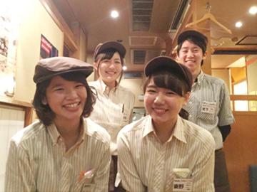 株式会社クワタ (ふじやグループ)のアルバイト情報