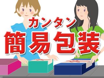 株式会社KDP  ※広告No.160191-04のアルバイト情報