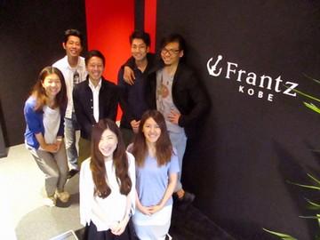 フランツ株式会社のアルバイト情報