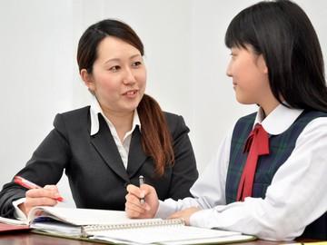 株式会社KATEKYOグループ<県内全拠点:合同募集>のアルバイト情報
