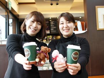 タリーズコーヒー八戸六日町店 のアルバイト情報