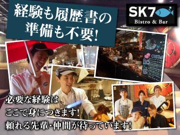 SK7 株式会社ラムラのアルバイト情報