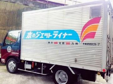出版輸送株式会社 堺営業所のアルバイト情報