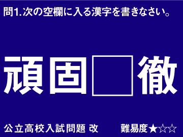 個別指導 明光義塾(東京・さいたまエリア) のアルバイト情報