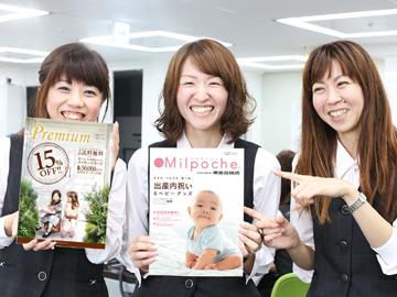 【出産内祝いのミルポッシェ】 株式会社メリックスのアルバイト情報