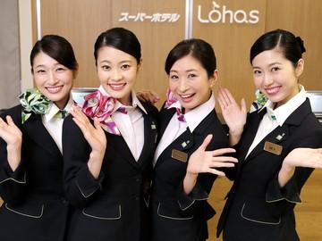スーパーホテル米子駅前のアルバイト情報
