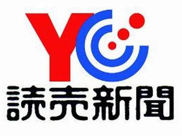 株式会社ファンサポート(読売センター嵯峨)のアルバイト情報