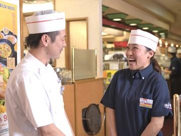 餃子の王将 国道大津店のアルバイト情報