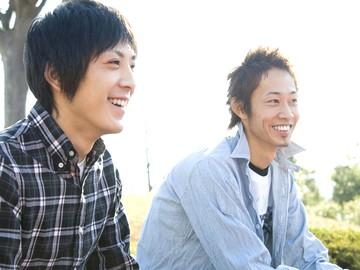朝日新聞 東小倉 のアルバイト情報