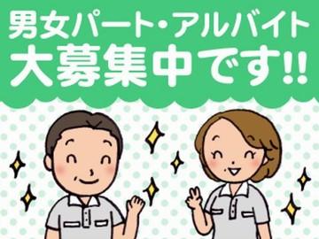 HOTEL シャトーのアルバイト情報