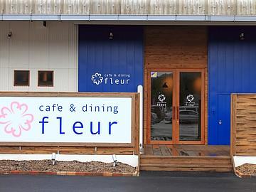 Cafe&Dining fleur -フルール- 甲南店のアルバイト情報