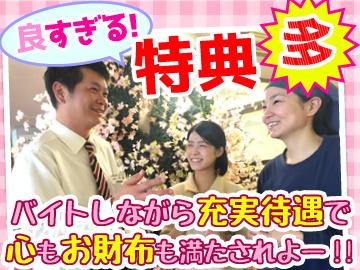 サウナ&スパ カプセルホテル大東洋    北大阪振興株式会社のアルバイト情報