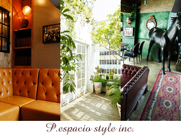 (株)P.espacio style ■恵比寿・代官山店 ■錦糸町店のアルバイト情報