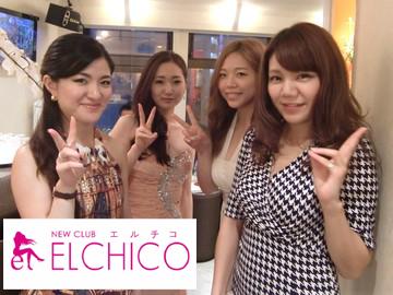 ELCHICO(エルチコ)のアルバイト情報