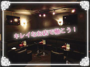 club scene (シーン)のアルバイト情報