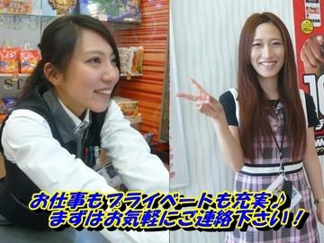 ◆夢工房YAHHO【佐久店】・【須坂店】のアルバイト情報