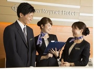ダイワロイネットホテル松山のアルバイト情報