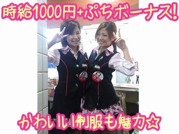 株式会社サンコー 大阪営業所のアルバイト情報