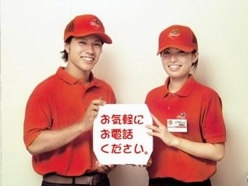 宅配ピザ ピザポケット♪仲原店・箱崎店・福間店♪ のアルバイト情報