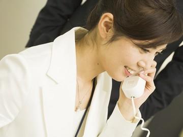 株式会社志村企業サービスのアルバイト情報