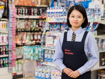 島忠ホームズ 4店舗合同募集のアルバイト情報