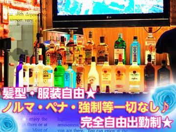完全新規OPEN★JewelryBox 【ジュエリーボックス】のアルバイト情報