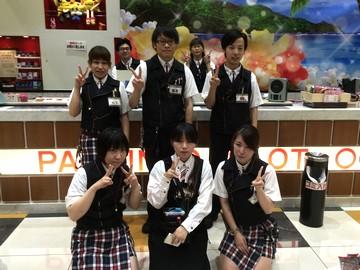 OGIYA 半田店のアルバイト情報
