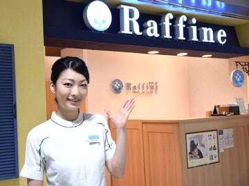 ラフィネ 大手町フィナンシャルシティ店 (2586833)のアルバイト情報