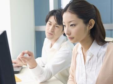 株式会社SJCのアルバイト情報