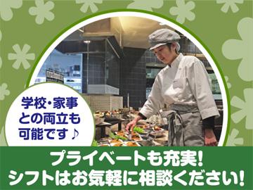(株)コープフーズ愛菜・シェフクック合同募集のアルバイト情報
