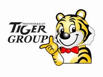 株式会社東洋コンツェルン/タイガーグループのアルバイト情報
