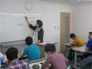 学校法人 結学館 未来の杜学園 日本語科 国際教養科のアルバイト情報
