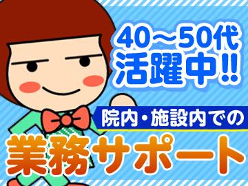 (株)セントメディア MS事業部 熊本支店のアルバイト情報