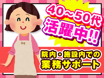(株)セントメディア MS事業部 広島支店のアルバイト情報