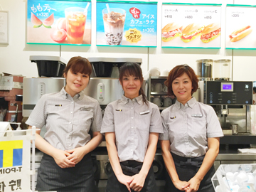 ドトールコーヒーショップ 帝京大学医学部附属病院店のアルバイト情報