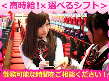スーパードーム ★砺波店★株式会社晃商のアルバイト情報