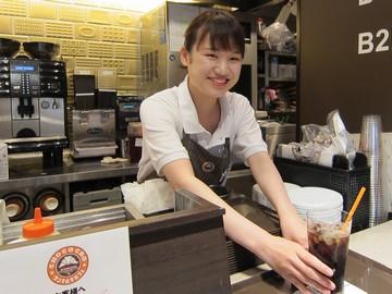 サンマルクカフェ 高松丸亀店のアルバイト情報