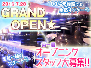 CLUB First ファーストのアルバイト情報