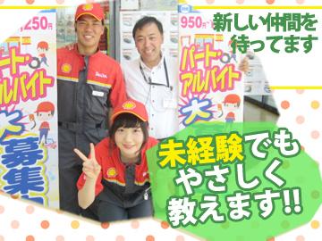 エザキ株式会社 セルフR153日進店のアルバイト情報