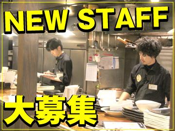 栞屋グループ 合同募集!!のアルバイト情報