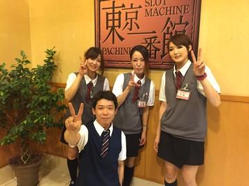 東京グループ 東京一番館のアルバイト情報