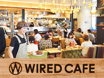 WIRED CAFE 他全8店舗/A130011G011のアルバイト情報
